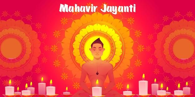 Flaches mahavir jayanti horizontales banner