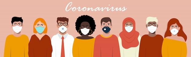 Flaches modernes design illustrationskonzept des coronavirus