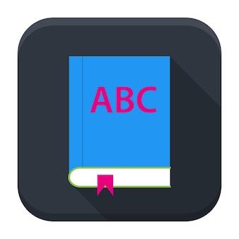 Flaches vektor-quadrat-app-symbol. abc englischbuch app-symbol mit langem schatten