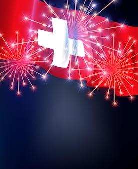 Flagge der schweiz mit feuerwerk