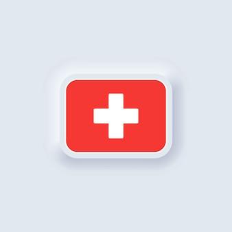 Flagge der schweiz. nationalflagge der schweiz. neumorphe ui ux