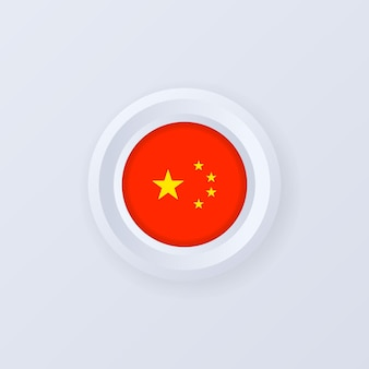 Flagge von china abbildung