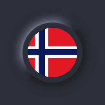 Flagge von norwegen. nationalflagge von norwegen. norwegen-symbol. neumorphe ui ux