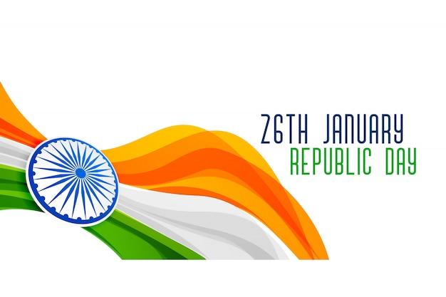 Flaggenkonzeptdesign der indischen republik tag