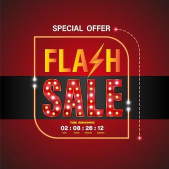 Flash sale banner 3d-stil