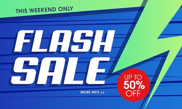 Flash sale banner vorlage