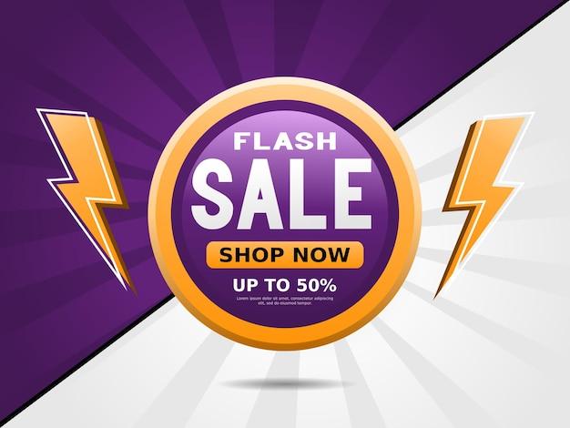 Flash-sale-hintergrundvorlage