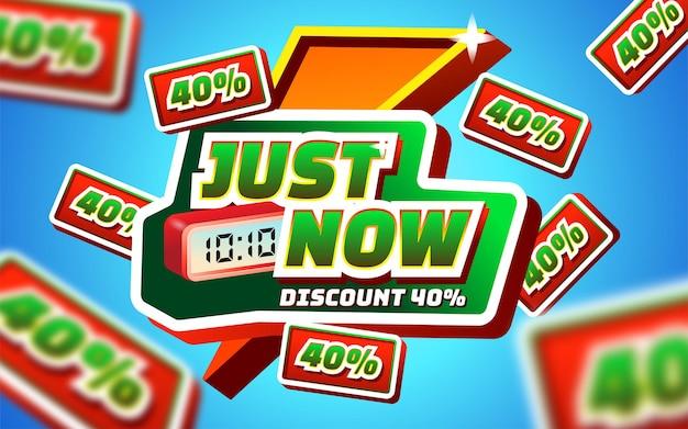 Flash sale special 1010 rabatt texteffekt