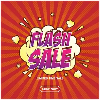 Flash-verkauf-fahnenhintergrundschablone des on-line-shops