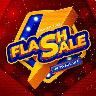 Flash-verkaufsbanner-vorlagenhintergrund