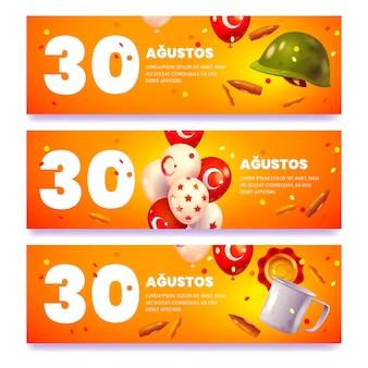 Flat 30 agustos banner set