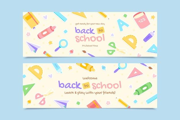 Flat back to school banner set