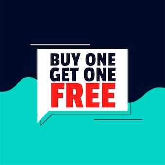 Flat buy one erhalten ein kostenloses banner-design