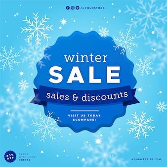 Flat design winter sale sonderangebot promo