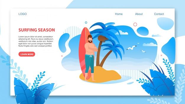 Flat landing page advertising neue surf-saison.