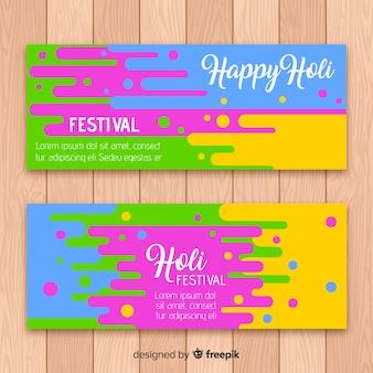 Flat spots holi festival