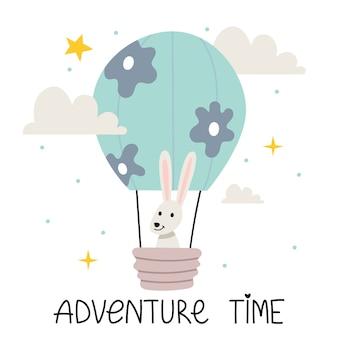 Flauschiges graues kaninchen fliegt in einem ballon mitten in den wolken. traumkonzept. plakat im kinderzimmer. illustration für kinderbuch. nettes plakat. einfache illustration.