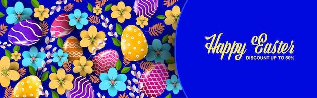 Flieger osternfeiertagsfeier-verkaufsfahnenflieger oder grußkarte mit horizontaler illustration der dekorativen eier