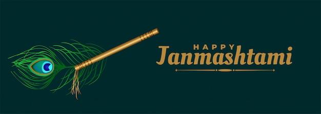 Flöte und pfauenfeder für janmashtami festivalentwurf