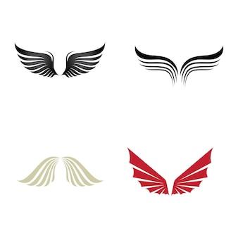 Flügellogoschablonenvektorikonendesign