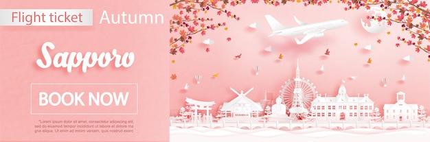 Flug- und ticketwerbevorlage mit reise nach sapporo, japan in der herbstsaison beschäftigen sich mit fallenden ahornblättern und berühmten wahrzeichen im papierschnittstil