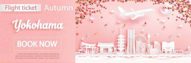 Flug- und ticketwerbevorlage mit reise nach yokohama, japan in der herbstsaison beschäftigen sich mit fallenden ahornblättern und berühmten wahrzeichen im papierschnittstil