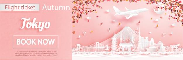 Flug- und ticketwerbevorlage mit reisen nach tokio, japan in der herbstsaison beschäftigen sich mit fallenden ahornblättern und berühmten wahrzeichen im papierschnittstil