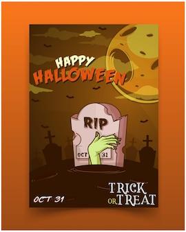 Flyer halloween-party einladungsillustration grabsteinzombie hand