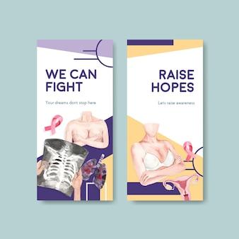 Flyer-schablone mit weltkrebs-tageskonzeptentwurf für broschüren- und flugblattaquarellvektorillustration.