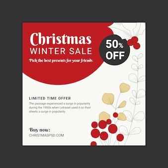 Flyer-vorlage für weihnachtsverkaufsquadrat