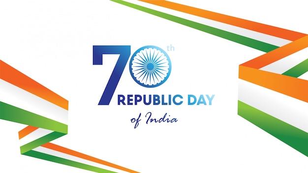 Flyer zum tag der republik indien