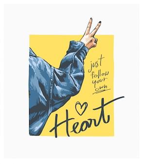 Folgen sie ihrem herzen mit zwei fingern hand in jeansjacke cartoon illustration