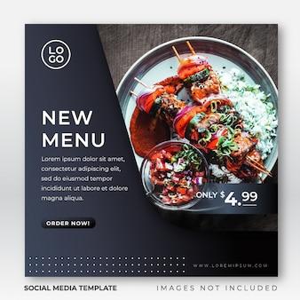Food instagram post social media vorlage für kulinarische restaurant menü