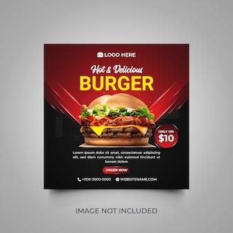 Food social media promotion vorlage