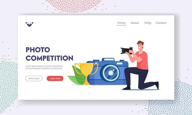 Fotowettbewerb, turnier-landing-page-vorlage. fotografen-charakter nehmen sie an einem fotowettbewerb teil. schießen sie bilder mit einer professionellen kamera in der nähe des golden cup. cartoon-menschen-vektor-illustration