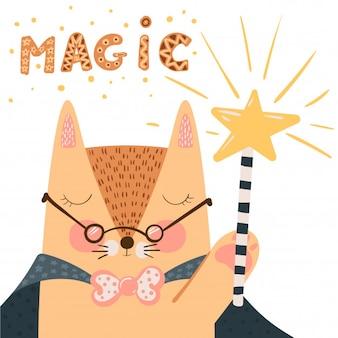 Fox - süße illustration. zauberstab und trick.