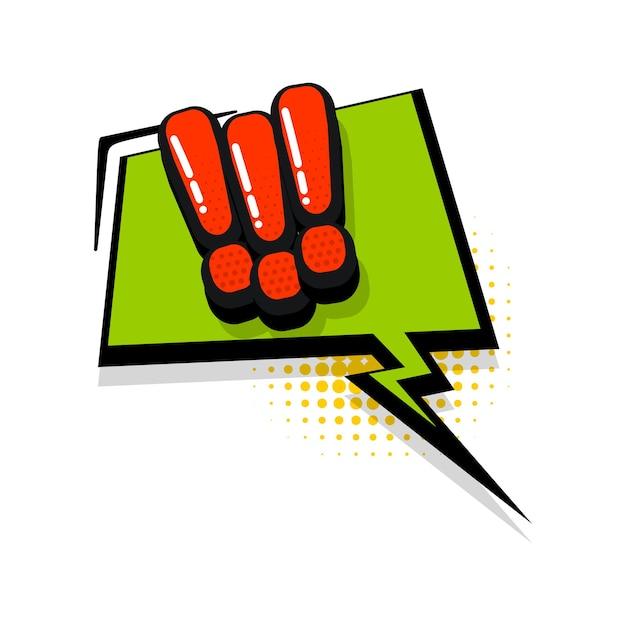 Frage comic-text-soundeffekte pop-art-stil vektor-sprechblase wortkarikatur