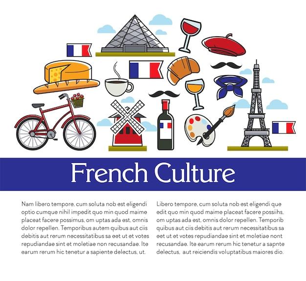 Französische kultur und symbole architektur und küche vektor louvre und eiffelturm wein- und käsecroissant und kaffeefrühstück malerei und moulin rouge baguette und baskenmütze. broschüre für reisebüros.