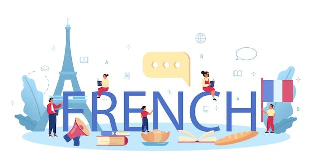 Französischer typografischer header im flachen design