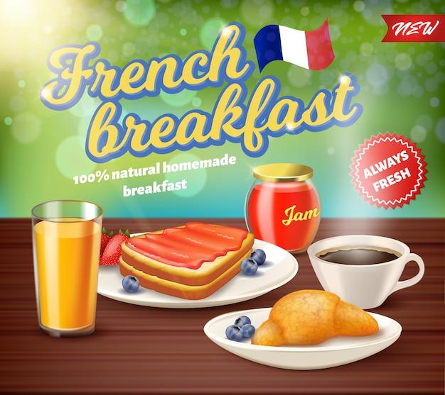 Französisches frühstück der aufkleber-aufschrift realistisch.