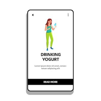 Frau trinkt joghurt leckere milchprodukte vektor. mädchen, das milchigen gesundheitswesen-joghurt isst. charakter hält glasflasche mit milch leckeres gesundes frühstück mahlzeit web-flache cartoon-illustration