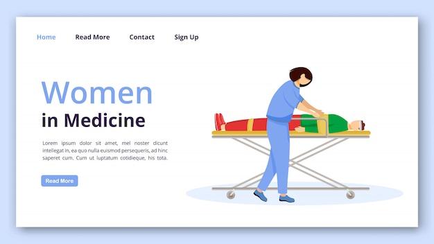 Frauen in der medizin landing page vektor vorlage. notfall-arzt-website-schnittstellenidee mit flachen abbildungen. homepage-layout für erste hilfe und notfallversorgung.