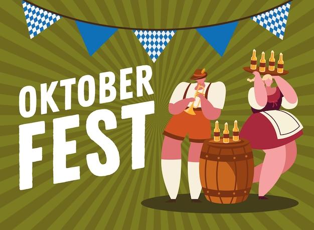 Frauen- und mannkarikaturen mit bierflaschenentwurf, oktoberfestdeutschfest und feierthema