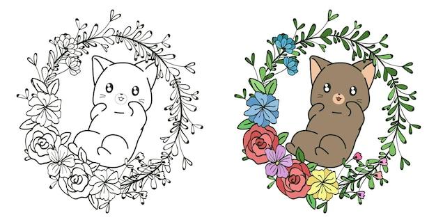 Freche katze mit weinrebenblumen-cartoon-malvorlage
