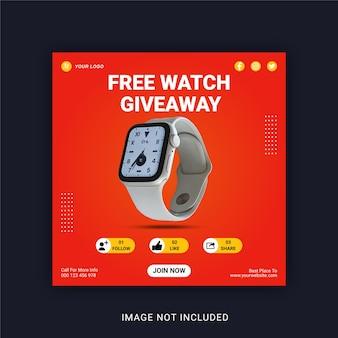 Free watch giveaway social media post instagram banner vorlage