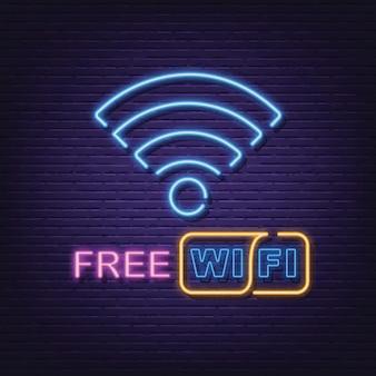 Free wi-fi neon schild