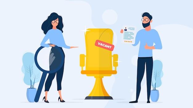 Freier platz. mädchen mit einer lupe. ein mann hält einen lebenslauf und zeigt die klasse. stuhl golden boss. das konzept, menschen für die arbeit zu finden. illustration