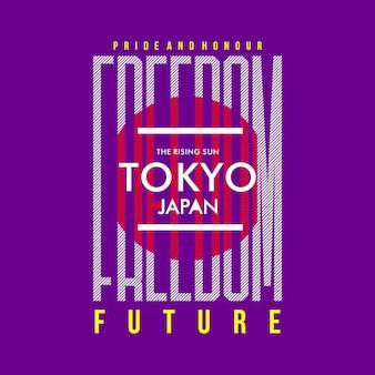 Freiheit zukunft von tokyo japan