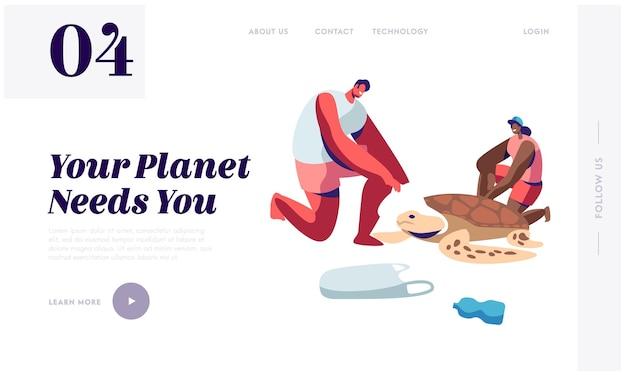 Freiwillige, die schildkröte am verschmutzten meer retten. ökologie- und tierschutzbewegung, website-landingpage-vorlage