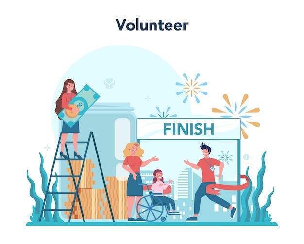 Freiwillige.